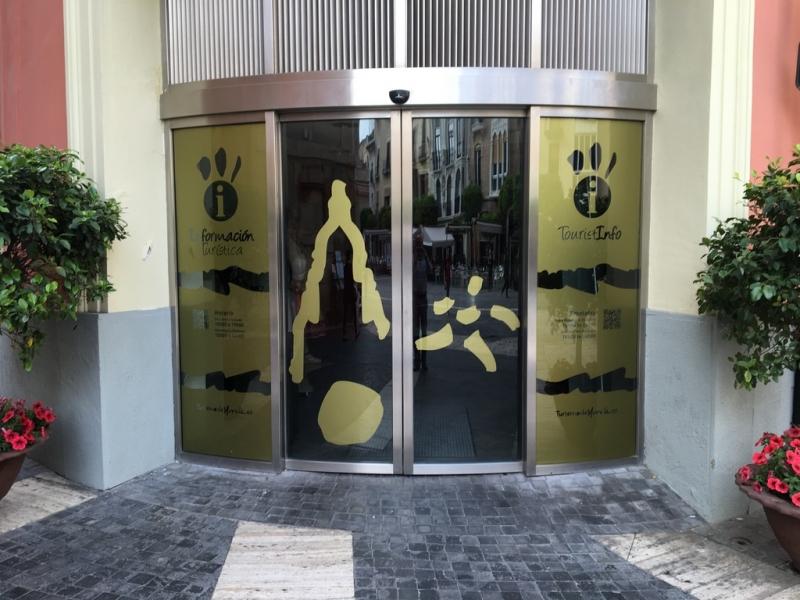 Porte_cintree